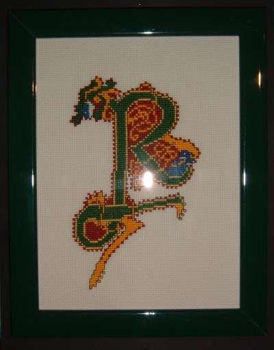 Book of Kells Initial - Framed